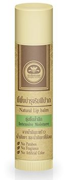 Talaypu Natural Lip Balm, 0.14 oz - (Sesame Seed Oil, Coconut Oil, Perilla Seed Oil, Vitamin E, Lavender Oil, Geranium Flower Oil)