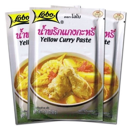 Lobo Yellow Curry Paste 1.76 Oz (Pack of 3)