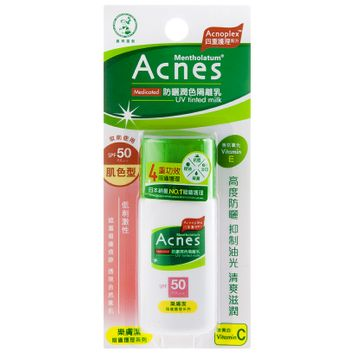 Mentholatum - Acnes Medicated UV Tinted Milk SPF 50 PA+++ 30g