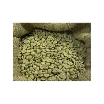 Unroasted Green Premium Grade Coffee - Guatemala Antigua SHB