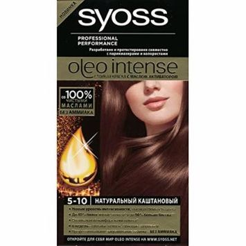 Syoss Oleo Intense Permanent Intensive Oil Color (5-10 Frosty Brown)