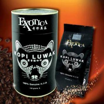 The World's Most Exclusive Coffee, 100% Genuine Kopi Luwak Specialty Arabica Premium Blend Ground Gourmet Coffee (100g)