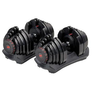 Bowflex SelectTech 1090 Weights