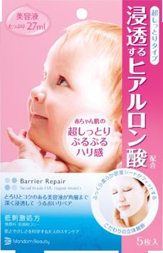 Mandom Barrier Repair Facial Mask Super Moist