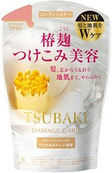 TSUBAKI Shiseido Damage Care Conditioner Refill