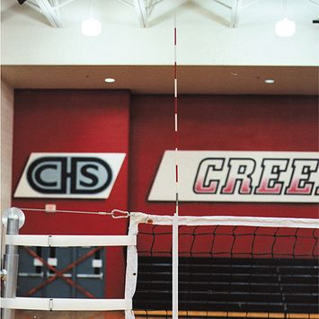 SSG / BSN Volleyball Antenna