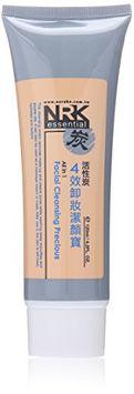 Naruko All In 1 Facial Cleansing Precious