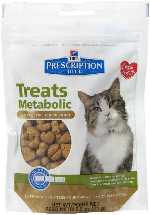 Hill's Prescription Diet Metabolic Feline Treats - 2.5 oz