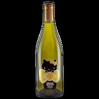 Hello Kitty Pinot Nero Vinified in White Wine