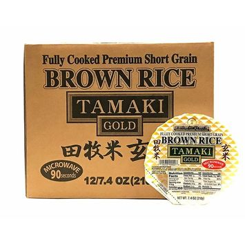 Tamaki Gold | Fully Cooked Premium Short Grain Brown Rice, Microwavable Rice, Instant Cooked Rice,7.4 Oz Bowls | 12 Pack