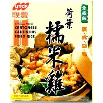 Cantonese Glutinous Fried Rice - 7oz by .