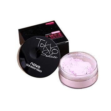 DZT1968 1 Box 4 color long-lasting Skin-made Makeup Powder To Mention Bright Color Matte Powder Loose Powder (Light purple)