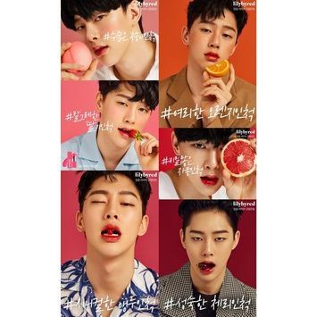LILYBYRED Bloody Liar Coating Tint 6 Colors Avail (kwon hyun bin Lip Tint)