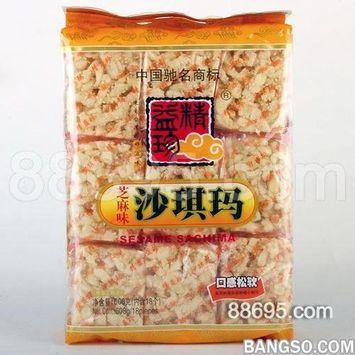 Jing Jih Jen Sachima Soft Flour Cake Sesame Flavour 18 small pc in each bag 22 Oz z/ 608g (Pack of 1)