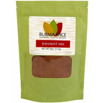 Baharat Mix : Arabic Spice Blend : Middle Eastern Seasoning : Pure Natural Herbs, No additives