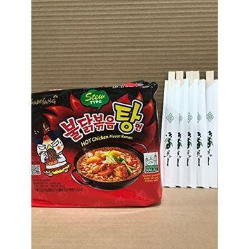 Samyang Spicy Hot Chicken Flavor Ramen Spicy Noodles 140g 5 pack with Chopsticks Bundle By KC Commerce (Stew Type)