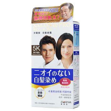 DARIYA - Salon de Pro Hair Color Cream (#5K Chestnut Brown) 1 set