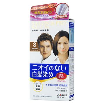 DARIYA - Salon de Pro Hair Color Cream (#3 Blondish Brown) 1 set