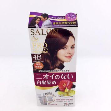 DARIYA - Salon de Pro Grey Hair Coloring Liquid (#4R Red Copper Brown) 1 set