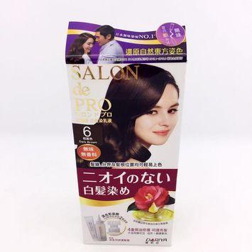 DARIYA - Salon de Pro Grey Hair Coloring Liquid (#6 Brown Black) 1 set