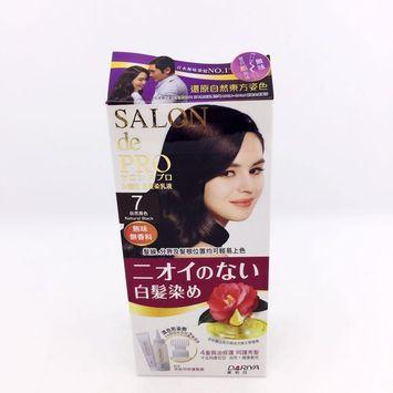 DARIYA - Salon de Pro Grey Hair Coloring Liquid (#7 Natural Black) 1 set