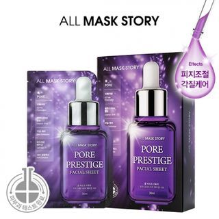 ALL MASK STORY - Pore Prestige Facial Sheet 10pcs 30ml x 10pcs
