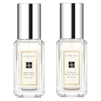 Jo Malone London Fragrance Combining Travel Duo 2 x 0.3oz/9mL