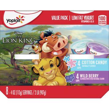 Yoplait Kids Yogurt Trix Variety Pack Cotton Candy/Wild Berry Blue, 32 oz, 8 Ct