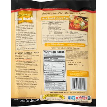 john soules foods® oven roasted diced chicken