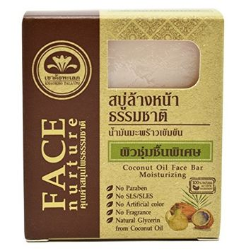 Coconut Oil Face Bar Soap (2.82 oz) - 100% Active Ingredient (Moisturizing) - Great Gift for Mother's Day