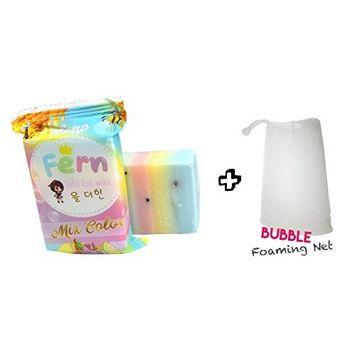 Rainbow Bar Soap + Bubble Foaming Net | Thailand-Style Mixed Color Soap that Lightens Skin & Reduces Dark Spots + Bonus Soap Net Included