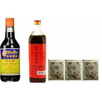Koon Chun Black Vinegar 20.3 oz+Shaohsing Rice Cooking Wine 750ML Plus a Free Gift Instant Ginger Honey Crystals