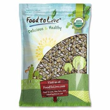 Organic Pumpkin Seeds, 12 Pounds — Dry Roasted and with Sea Salt, Non-GMO Kernels, Pepitas, Kosher, Vegan, No Shell, Healthy Snack, Bulk