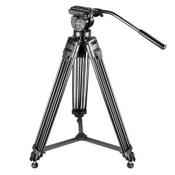 Neewer Pro 61in/155cm Aluminum Alloy Video Camera Tripod with 360 Degree Fluid Drag Head etc
