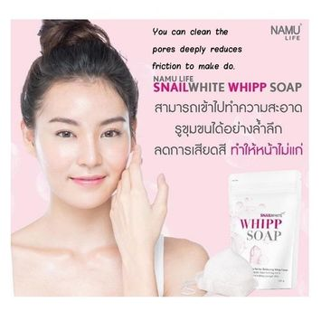 Snail White Whipp Soap Reduce Wrinkles, Dark Spots, Skin Whitening 100 G by Angun Gift Shop