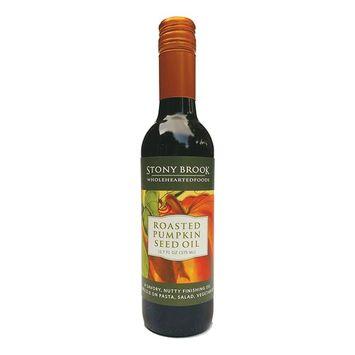 Pumpkin Seed Oil (12.7 oz)