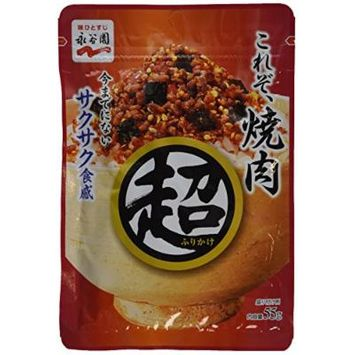 Nagatanien Cho Super-Furikake Dried Seasoning for Rice , Yakiniku Barbecue Beef Flavor 55g (Japan Import)